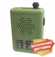 «Егерь-3М2»