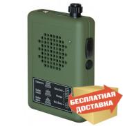 «Егерь-5D»