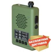 «Егерь-55D»